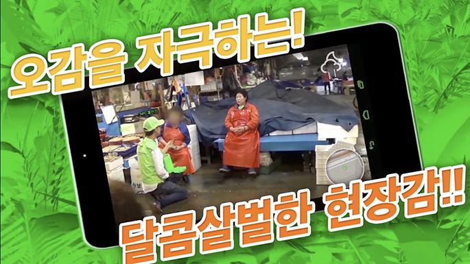 12-1-홍민키_NJP튜토리얼