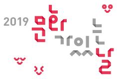 2019년 백남준아트센터 문화가 있는 수요일